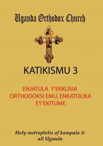 Downloads · Uganda Orthodox Church
